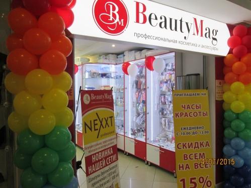 магазины профессинальной косметики оммк