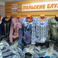 Блузки польша в омске